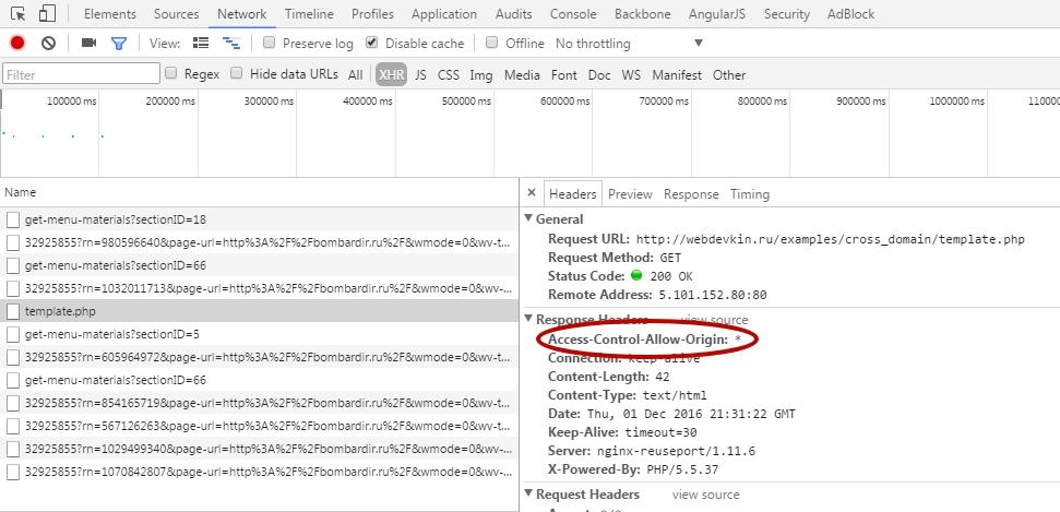 Кросс-доменные ajax-запросы и причем здесь php | Webdevkin